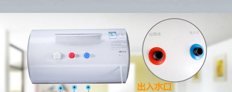万家乐d60-hg7c电热水器 60升图片