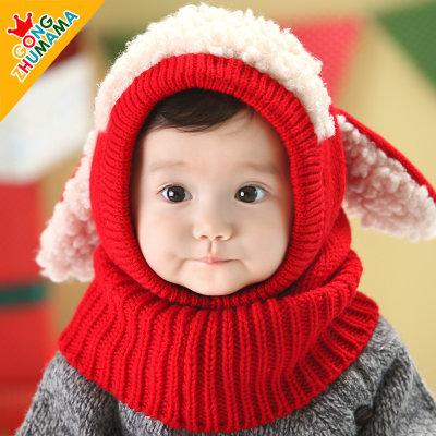小狗连脖帽子 卡通动物造型帽 儿童帽子(粉色)