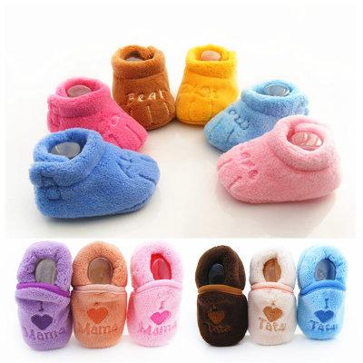 金童冕冬季棉鞋珊瑚绒松口宝宝鞋初生儿必备鞋袜 魔术