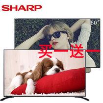 夏普60英寸4K智能网络电视
