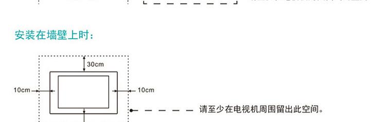 海信(hisense) led55ec660us 55英寸 超高清 4k电视 银