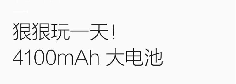 【小米红米note4手机】小米手机红米note4全网通版
